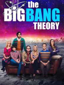 11 сезон сериала Теория большого взрыва