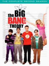 Второй сезон Теории большого взрыва