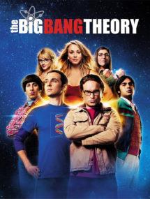 7 сезон сериала Теория большого взрыва
