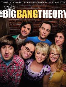 8 сезон сериала Теория большого взрыва