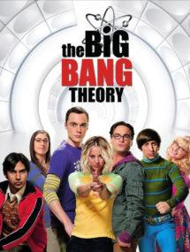 9 сезон сериала Теория большого взрыва